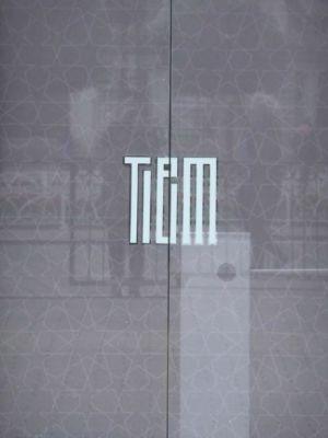 Istanbul 2015 Musée des arts et de l