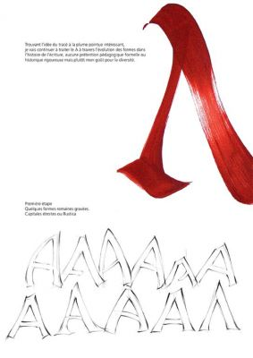 2020_CR_Chroniques_un_calligraphe_confit2e.jpg