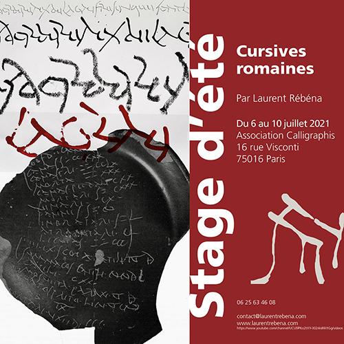 Les cursives romaines D'un modèle...