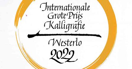 Grand Prix International de Calligraphie